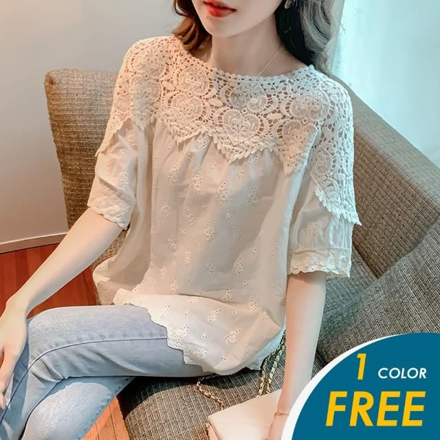 【CHACO】/預購/ 韓系併接簍空蕾絲領薄感舒適半袖棉衫上衣#3202