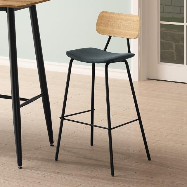 【AS】太陽灰布鐵腳吧檯椅-37x40x96cm