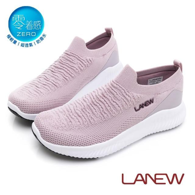 【La new】零著感輕量透氣防潑水鞋 運動鞋(女51276243)