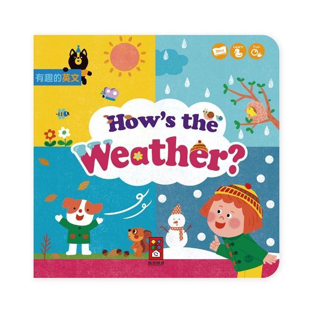 【風車圖書】How's the Weather?(天氣如何? 有趣的英文)