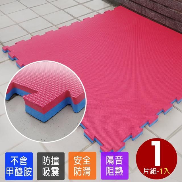 【Abuns】百大厚3CM紅藍雙色十字紋運動地墊104.5*104.5CM(1片裝)