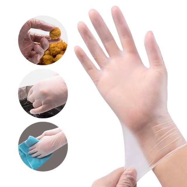 【JoyNa】3盒入-SGS認證PVC手套加厚手套 無粉手套(一次性手套.300支入)