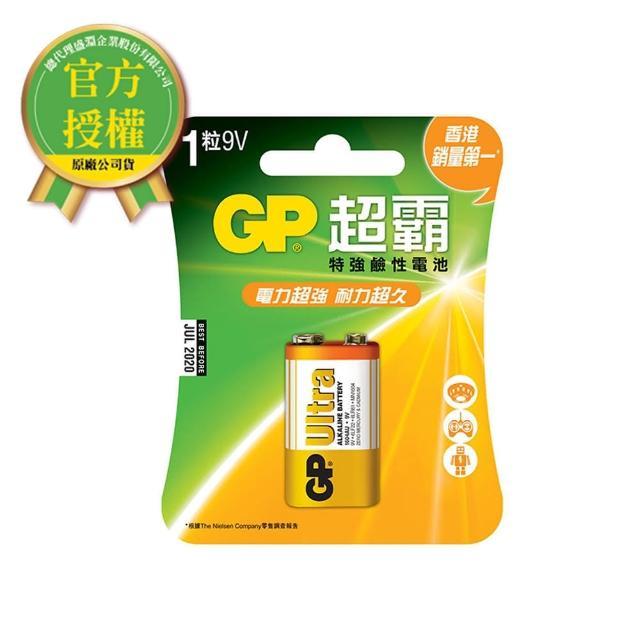 【超霸】GP超霸超能量特強鹼性電池9V x 1入(GP原廠販售)
