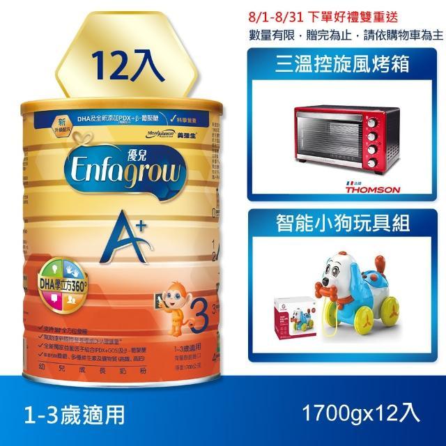 【美強生】優兒A+幼兒成長奶粉 1700gx12入(1-3歲適用)