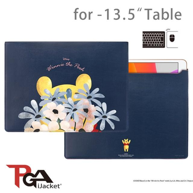 【iJacket】迪士尼 小熊維尼 13.5吋 通用 平板保護套(可當滑鼠墊)