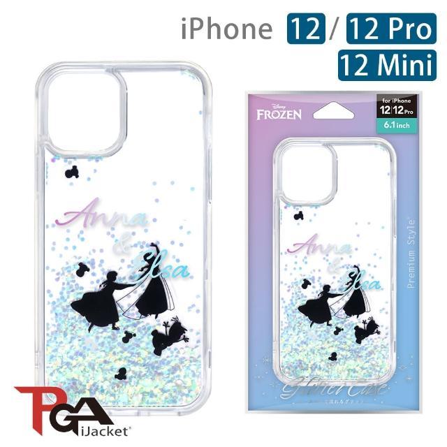 【iJacket】iPhone 12/12 Pro/12 Mini 迪士尼 流沙 軍規防摔 雙料殼(冰雪奇緣)