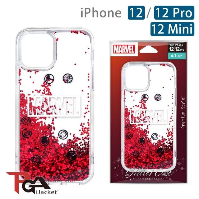 【iJacket】iPhone 12/12 Pro/12 Mini 漫威 Marvel 流沙 軍規防摔 雙料殼(Logo)