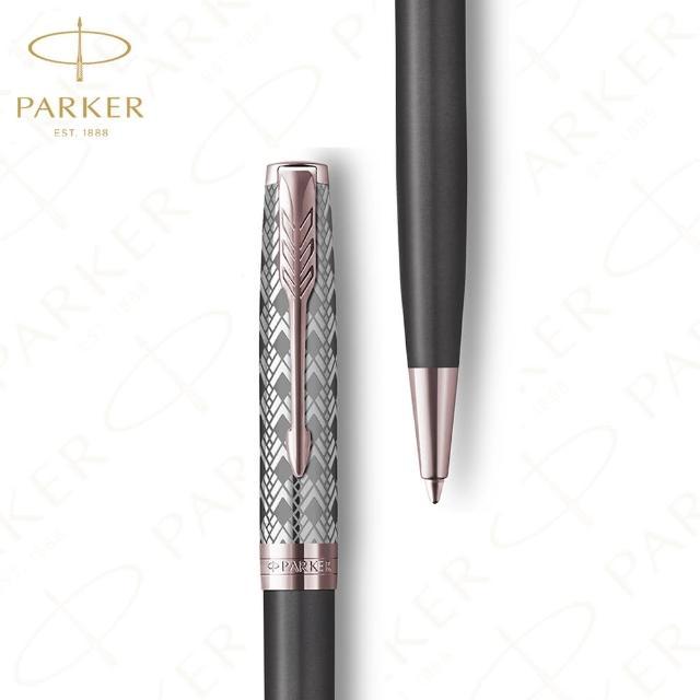 【PARKER】《派克 卓爾致臻 墨灰原子筆》