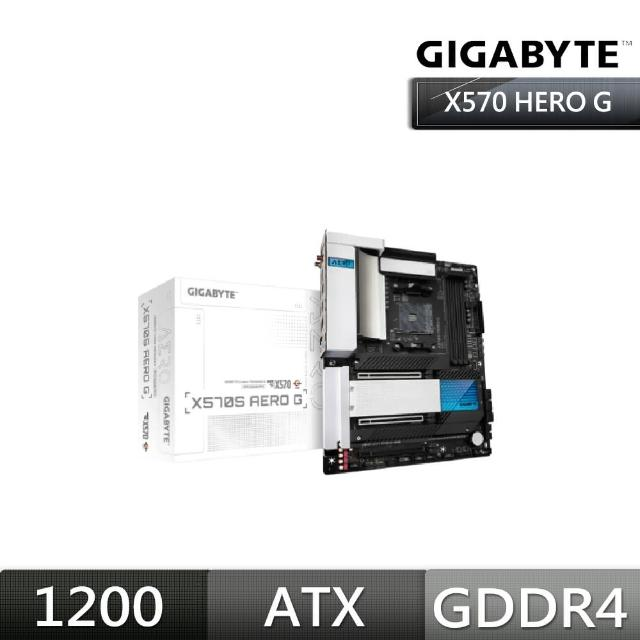 【GIGABYTE 技嘉】X570S AERO G 主機板