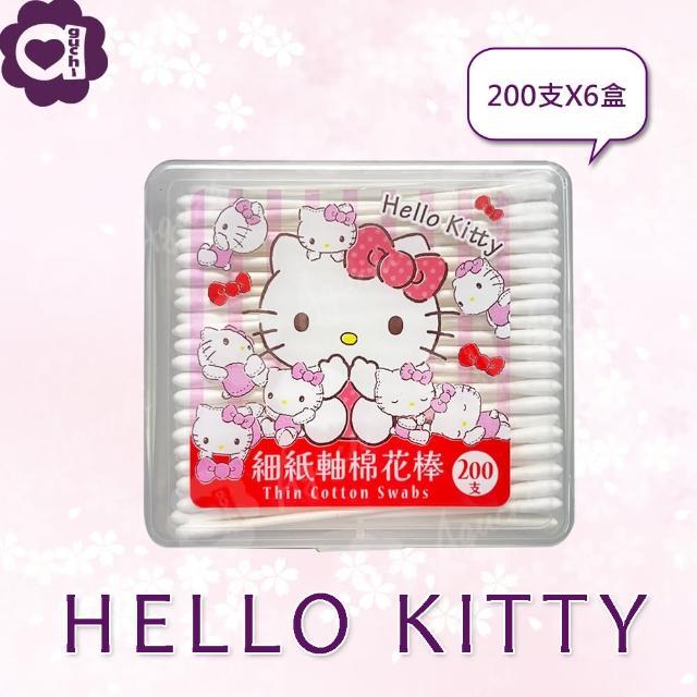 【SANRIO 三麗鷗】Hello Kitty 細紙軸棉花棒 200支 盒裝 X 6盒 極細棉頭 嬰幼兒適用 亦可清理精細物品
