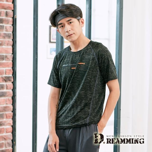 【Dreamming】條紋混色彈力圓領運動短T 親膚 涼感 透氣(共二色)
