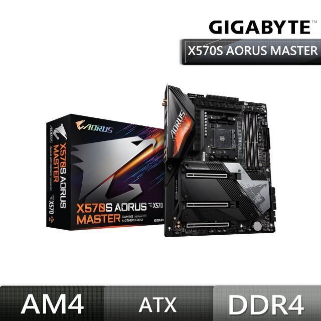 【GIGABYTE 技嘉】X570S AORUS MASTER rev. 1.0(GA-X570S AORUS MASTER)
