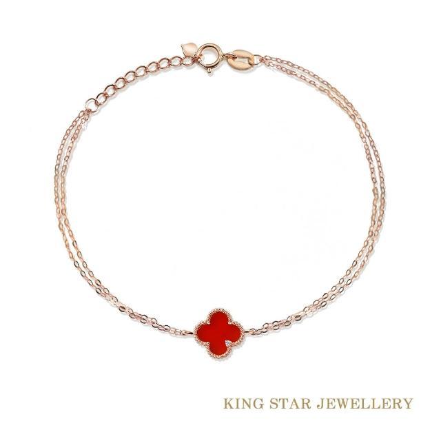 【King Star】瑪瑙18K玫瑰金幸運草鑽石手鍊(使用硬金電鑄工藝)