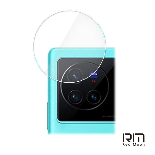 【RedMoon】vivo V21 鏡頭保護貼 手機鏡頭貼 9H玻璃保貼