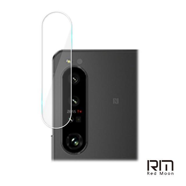 【RedMoon】vivo Y72 鏡頭保護貼 手機鏡頭貼 9H玻璃保貼