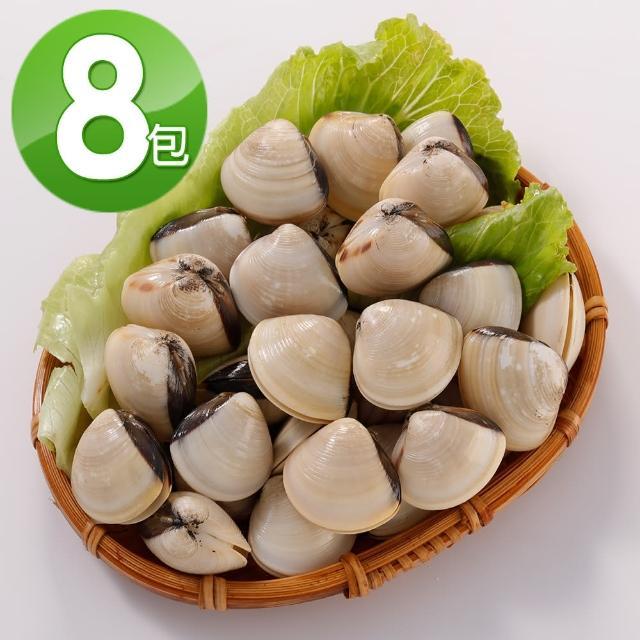 【華得水產】越南白玉文蛤8包組(500g/包)