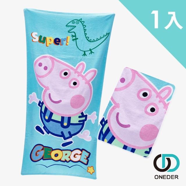 【ONEDER 旺達】佩佩豬 純棉大浴巾-09(正版授權商品附防偽雷射標籤)