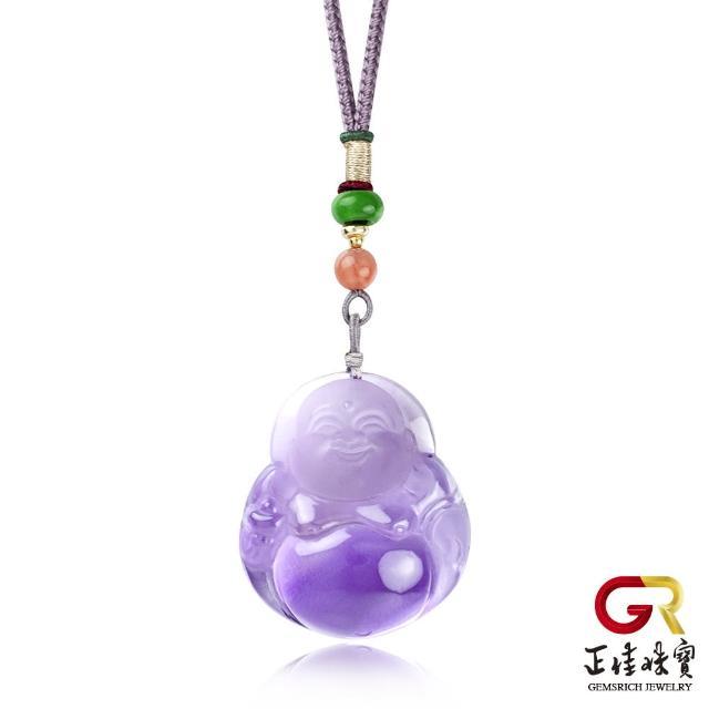 【正佳珠寶】紫水晶 頂級冰翠大肚佛紫水晶 寶石級紫水晶吊墜 獨一單品|特製中國繩結(附鑑定證書)