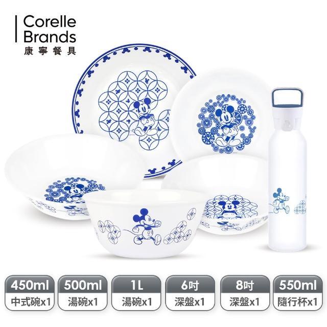【CorelleBrands 康寧餐具】青花彩米奇餐具6件組