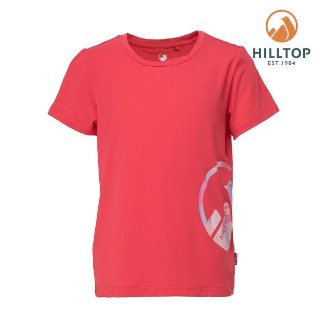 【Hilltop 山頂鳥】童款Polygiene抗菌吸濕快乾LOGO印花T恤(S04C19紅)