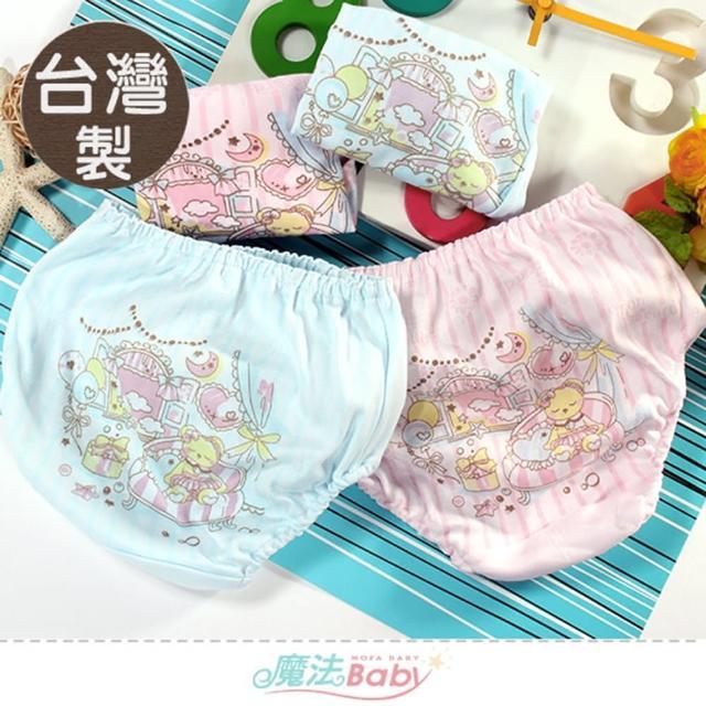 【魔法Baby】1~3歲女童純棉內褲 四件一組 台灣製女寶寶包褲(k51739)