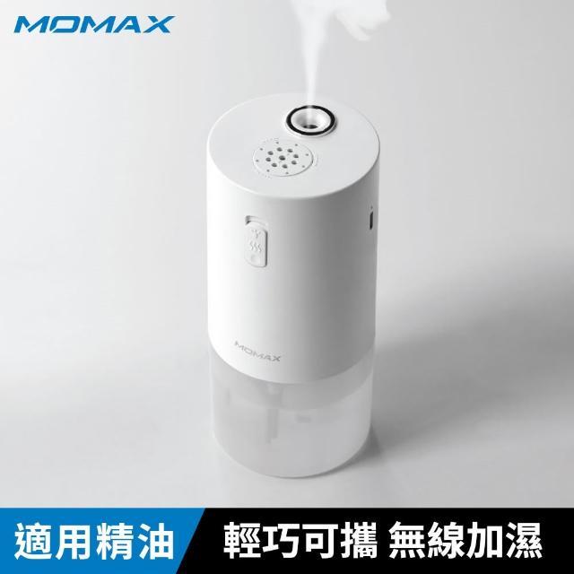 【Momax】FEEL mini 薰香加濕器