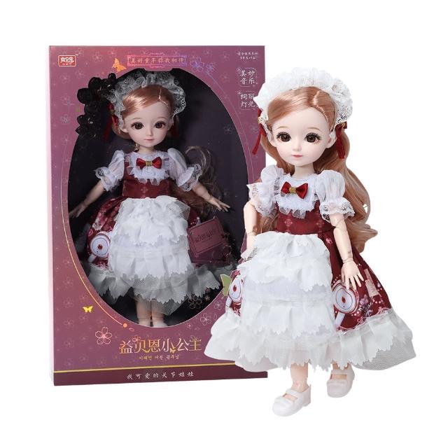 【JoyNa】聲光音樂故事版-芭比娃娃換裝禮盒 換裝公主娃娃(31公分多關節可動)
