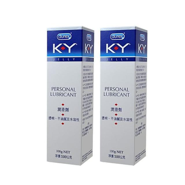 【Durex杜蕾斯】KY潤滑劑(100g-2入)