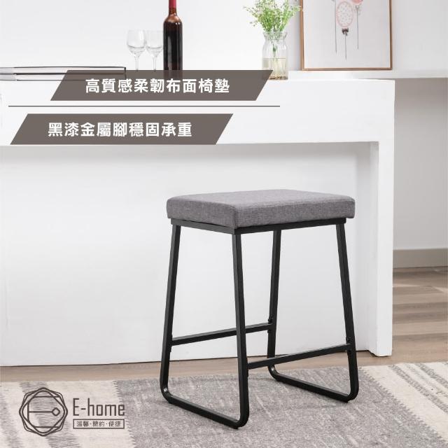 【E-home】Reba芮巴布面黑腳吧檯椅-坐高61cm-灰色(高腳椅 網美 工業風)