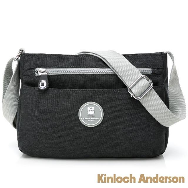 【Kinloch Anderson】OUTDOOR 拉鍊方型肩斜背包(鐵灰色)