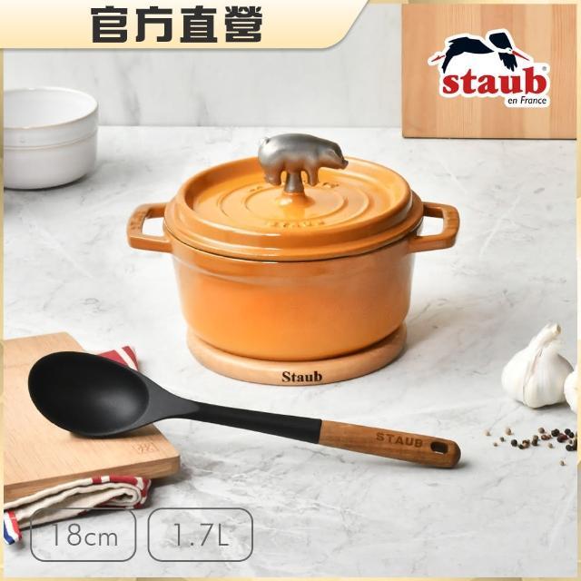 【法國Staub-盛夏限定組】琺瑯鑄鐵鍋18cm附小豬鍋蓋頭+小湯勺