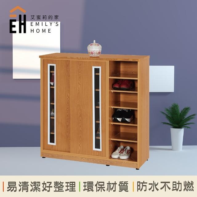 【艾蜜莉的家】3.6尺塑鋼壓克力推門開放式鞋櫃