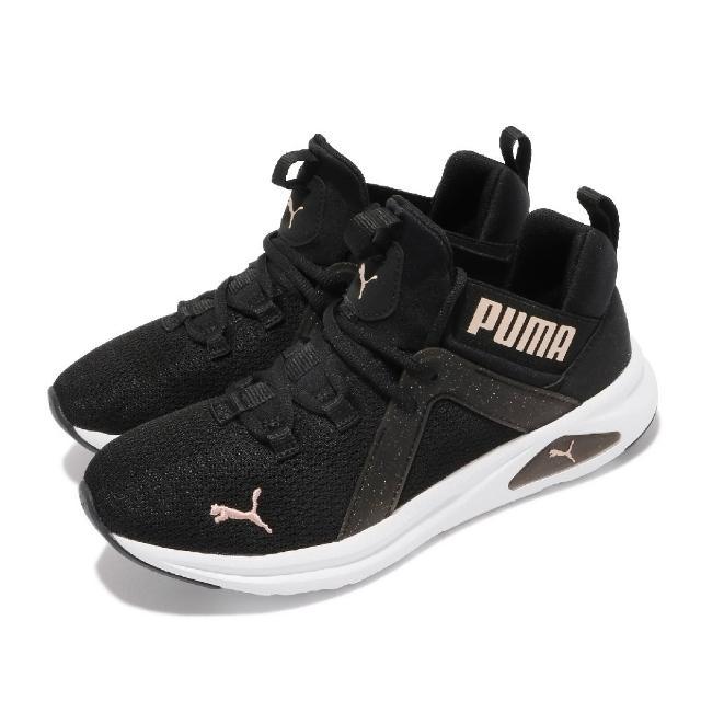 【PUMA】訓練鞋 Enzo 2 Speckle 襪套式 女鞋 健身 重訓 多功能運動鞋 緩震 黑 白(19437403)