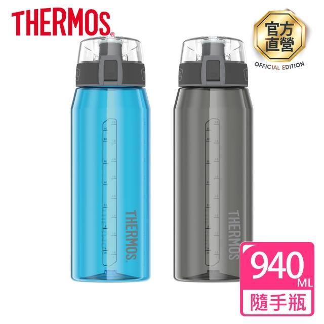 【THERMOS 膳魔師】隨手瓶940ml(HP4515)