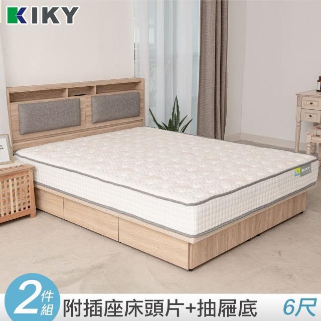 【KIKY】如懿-附插座靠枕二件床組 雙人加大6尺(床頭片+六分抽屜床底)