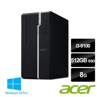 【+微軟Microsoft 365】Acer VS2665G i3商用電腦(i3-9100/8G/512G/WIN10Pro)
