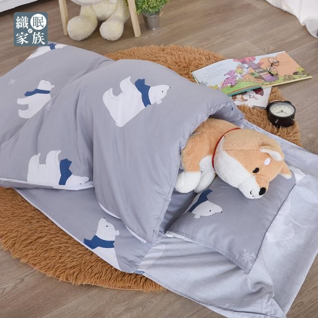 【織眠家族】100%純棉冬夏兩用兒童睡袋(北極熊熊)