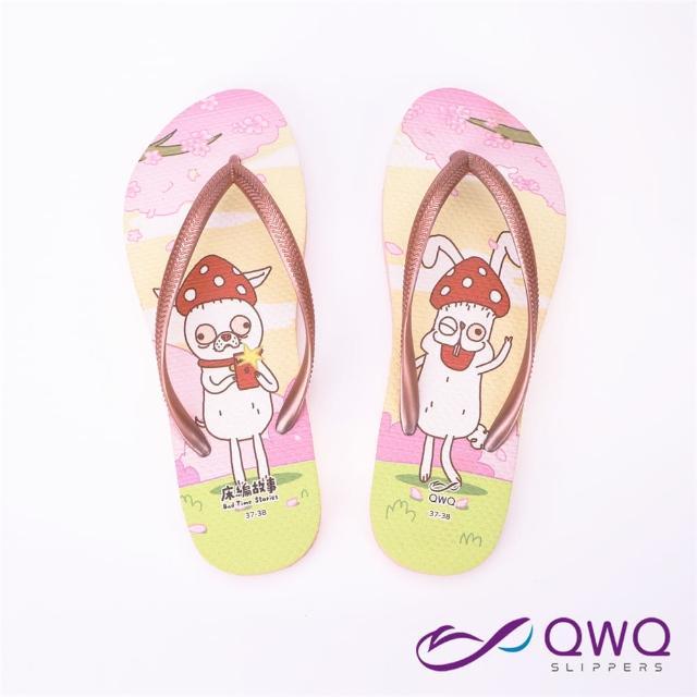 【QWQ】女款防滑夾腳拖鞋-床編故事聯名人字拖鞋-菇狗菇兔郊遊趣-粉金色(AICB00410)