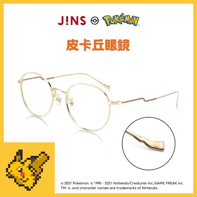【JINS】Pokemon 寶可夢聯名眼鏡-皮卡丘款(AUMF21S025)