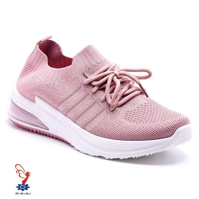 【母子鱷魚】時尚氣墊襪套運動鞋-粉紅