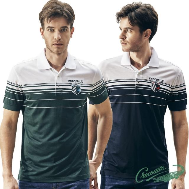 【Crocodile】男輕薄天絲棉休閒POLO衫(墨綠色)