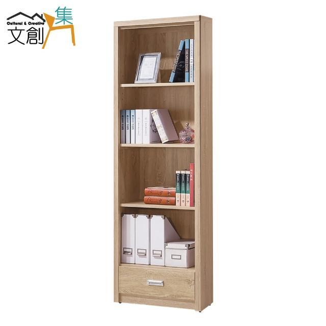 【文創集】薇拉 時尚2尺單抽高書櫃/收納櫃(二色可選)