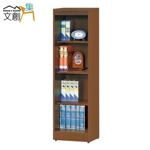 【文創集】強森 時尚1.3尺開放式四格書櫃/收納櫃(二色可選)