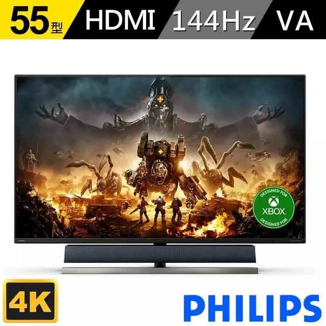 【Philips 飛利浦】55型 559M1RYV 寬 螢幕顯示器(含基本安裝)