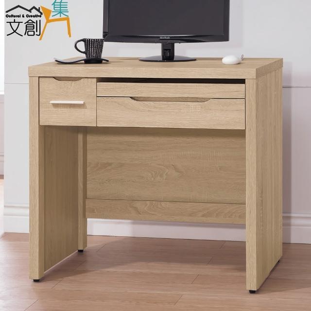 【文創集】辛頓 時尚2.7尺二抽書桌(附鍵盤架)