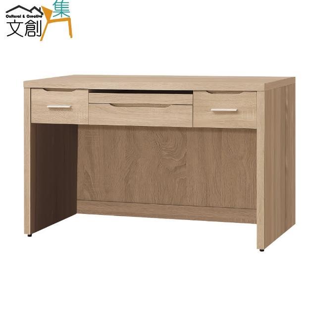 【文創集】辛頓 時尚4尺三抽書桌(附鍵盤架)