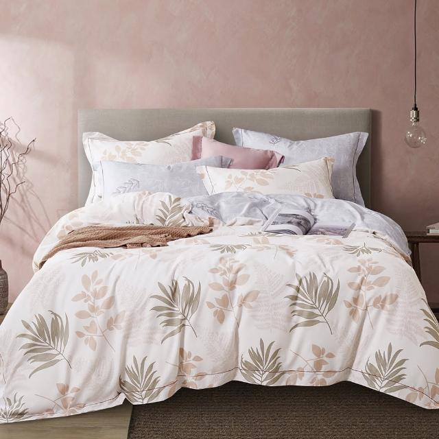 【DUYAN 竹漾】3M吸濕排汗天絲 兩件式枕套床包組 半月霞光(單人)