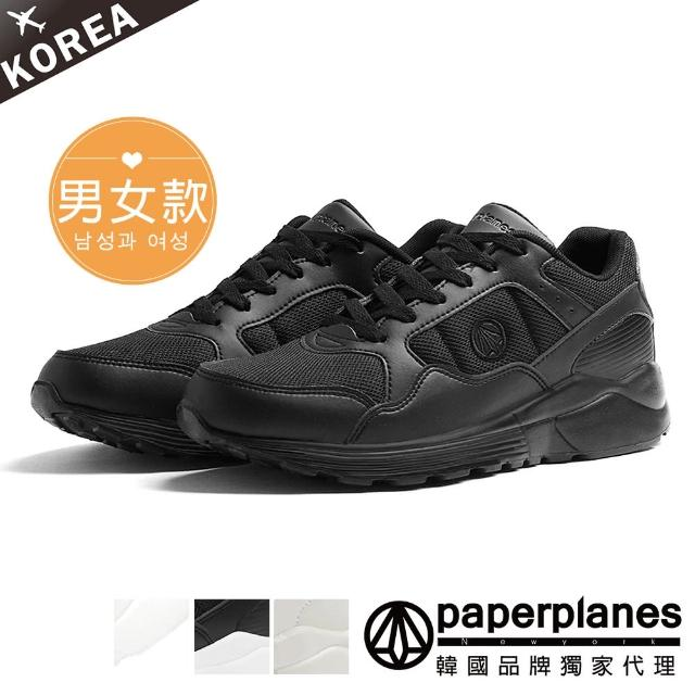 【Paperplanes】韓國空運/版型正常。美感爆瘦厚底情侶款運動綁帶休閒鞋(7-1447/大黑/現+預)