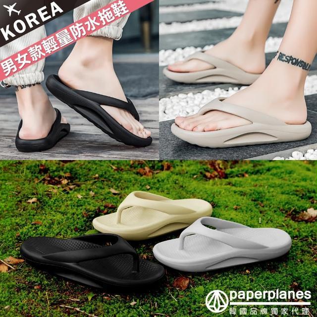 【Paperplanes】韓國空運/正常版型。經典不敗純色新款夾腳情侶款/涼拖鞋(7-0598三色/現+預)
