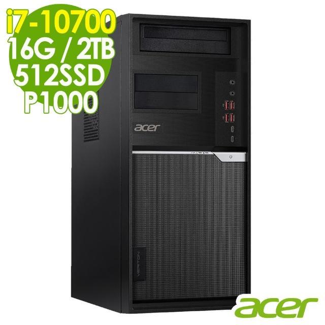 ACER 宏碁【Acer 宏碁】VK8 高階商用繪圖工作站 i7-10700/16G/512SSD+2TB/P1000 4G/500W/W10P(10代i7八核心獨顯)